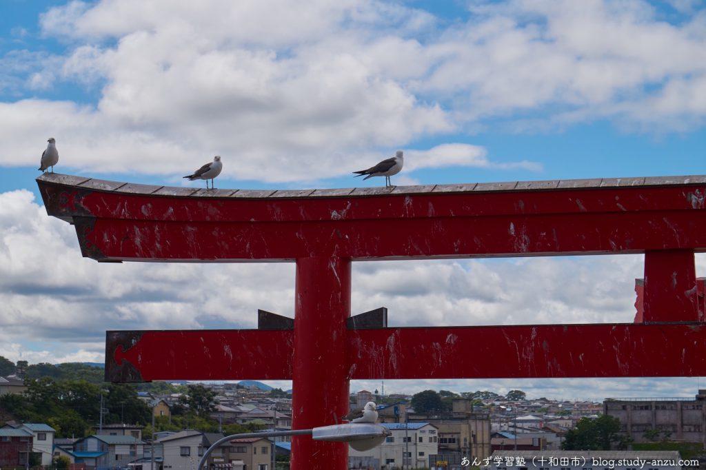 蕪島神社の鳥居